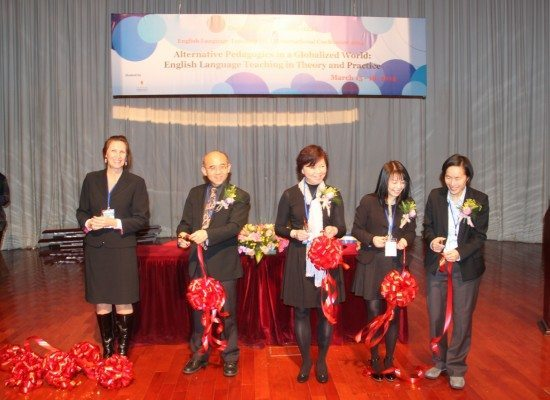 English Language Teaching Conference 2014 (15 -16 March)