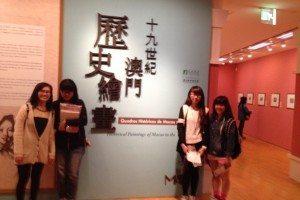 ELC Spring 2014 events: Visit to the Macau Art Museum, 4 April 2014